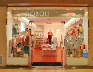 boboli (1)